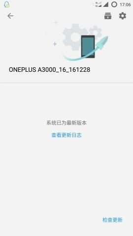 一加手机3氢os公测版7.0怎样刷回稳定版