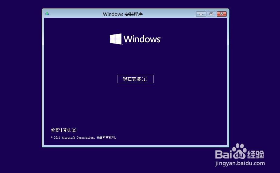 在windows系统中,安装外部字体资源有哪几种方法