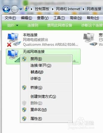 笔记本(联想g480)找不到自家wifi怎么办