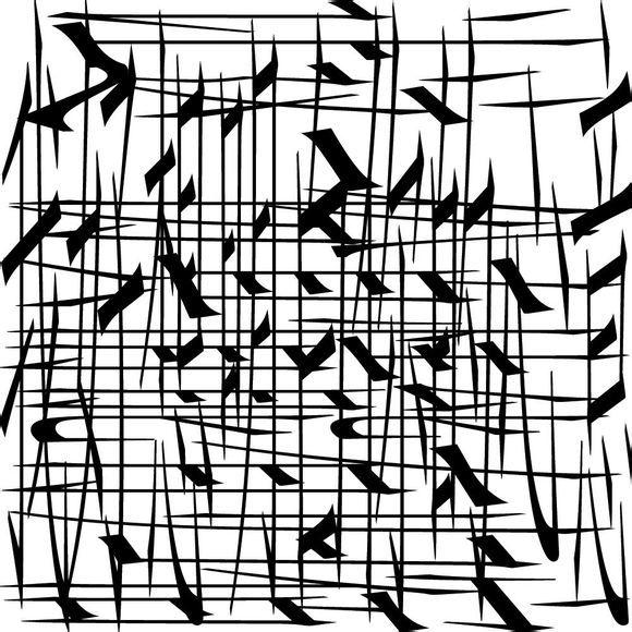 这种横竖看都有字的图片怎么制作?