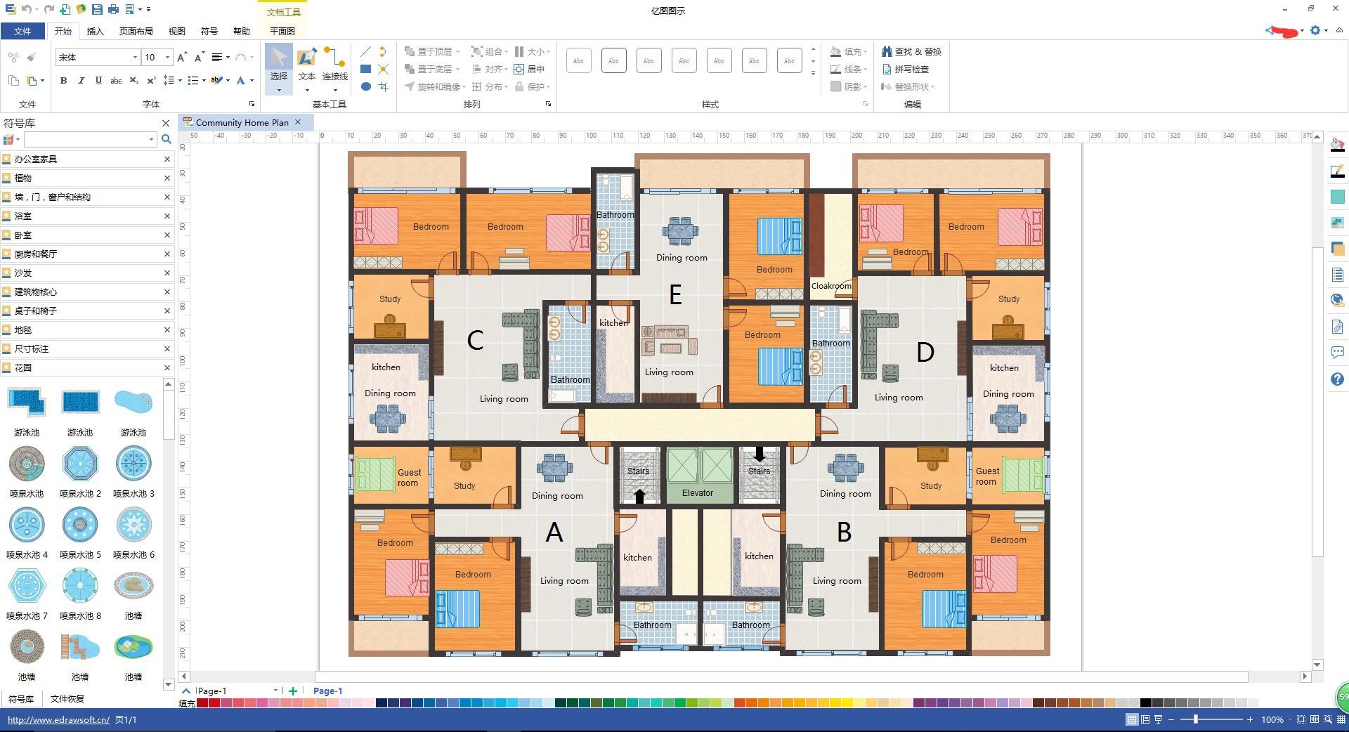 房屋平面设计图应当使用什么软件