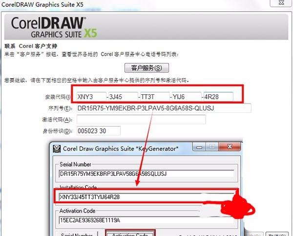 11,这时打开软件包中的cad2010注册机,将申请号复制到