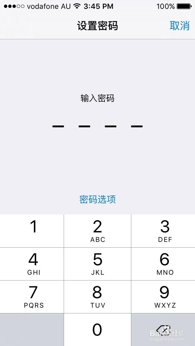 1.如果手机处于锁定状态,使用手指在屏幕上滑动一下,解锁进入主界面。  2.打开主界面之后,点击设置按钮(齿轮状图标)。  3.设置找到密码(红色小锁图标)。  4.密码锁定打开密码(蓝色项目可以设置,灰色项目无法设置)  5.设置四位数的密码,输入错了,可以点击右下角的大叉按钮修改。点击右上角的取消可以不设置密码操作。  6.