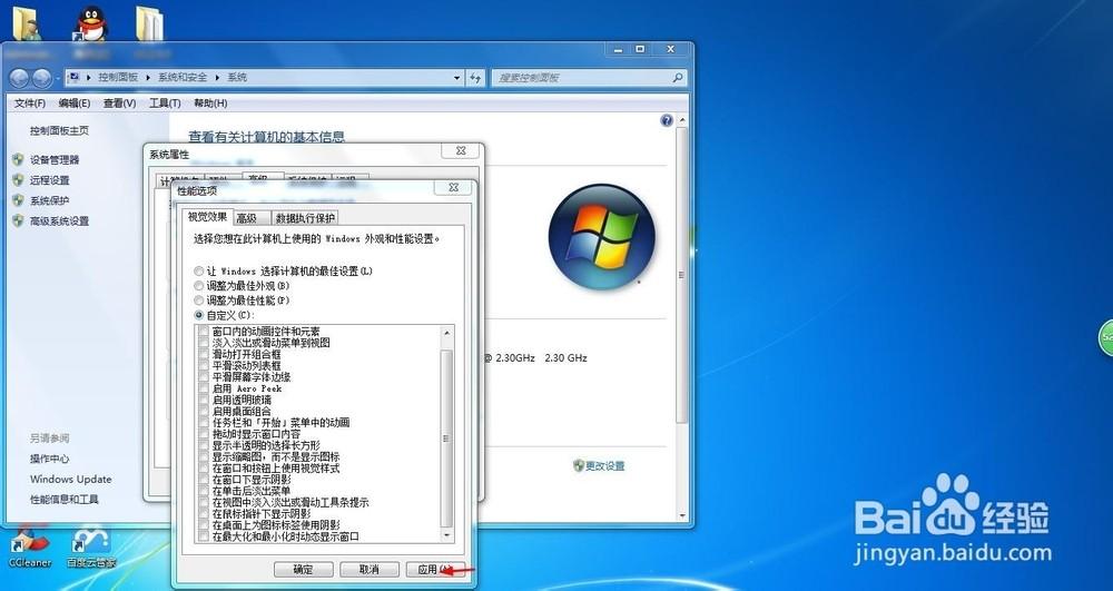 看起来像不像windows98的界面,所以说鱼和熊掌不可兼得,老旧电脑想要图片