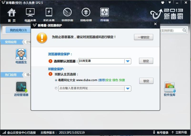 360瀏覽器關閉聲音_360瀏覽器關閉聲音