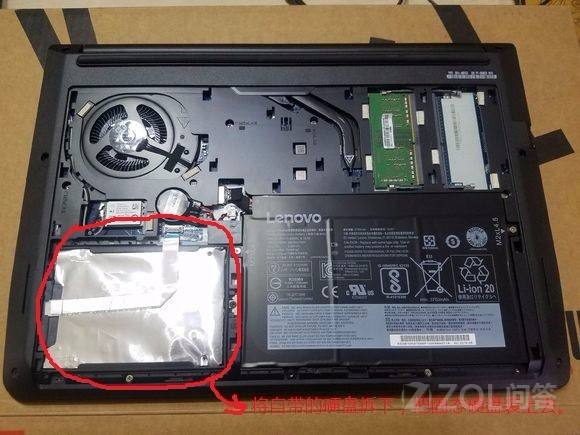 e470c可以装两个硬盘吗