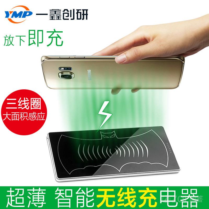 深圳市一鑫创研生产的无线充电器怎么样?有没有去购买过的朋...