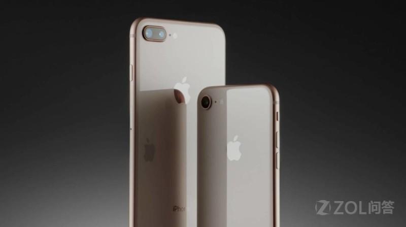 iPhone8 Plus快充好用吗?
