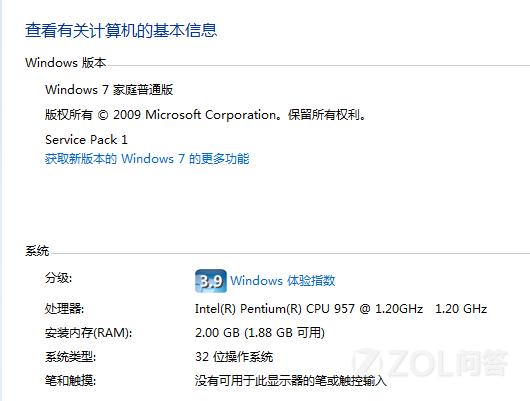 2011年的ThinkPad X220i,硬盘300G,内存2G,电脑卡。
