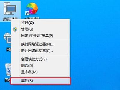 【win10防火墙怎么关???】微软笔记本问答堂-ZOL问答堂大黃蜂跑車